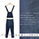 Summer clothes in the summer in the summer latest all-in-one 2WAY denim salopette pants Lady's bottom overall maxiskirt length one piece adult casual salopette pants denim salopette cotton 2014