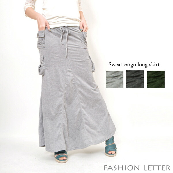 fashionletter rakuten global market skirts