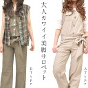 2014 2014 wide salopette spring one piece underwear all-in-one salopette pants all-in-one forest girl spring clothes hemp レーヨンレディースボトムスロングサロペットレトロレデイース spring SS spring spring