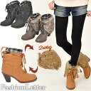 2way ファーブーティー fur short boots with boot cover ladies shoes forest girl store % snowshoes tied shoes thong check half ladies ladies 2013 aw 2013 fall sale winter.