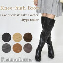 Knee high boots suede PU thigh knee high booties 2way cheap snow shoes boots ladies % off sale half price sale ladies ladies 2013 aw 2013 fall winter.