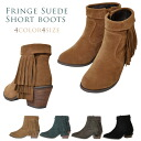 Size, the small size walk that 2,013A/W latest latest front fastener booties bootie booty boots( booties boots) booties shoes lady's deep-discount snowshoes have a big breathe; heel TW-9184