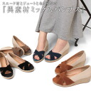 It is a new work in 2014 shoes spring in size spring when big size having a cute shoes in open toe cross pumps jute sole wedge sole Lady's shoes [TW] casual by color wedge-heel shoes canvas suede different fabrics mixture summer is small
