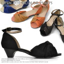 It is a new work in 2014 shoes spring in size spring when big size having a cute shoes in opening Tuva cuttlefish rasas trap pumps middle heel Lady's shoes [TW] ankle strap by color suede enamel different fabrics mixture summer is small