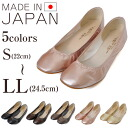 No painful pumps Pumps low heel pumps pettanko pettanko pumps enamel pumps new pumps ballet shoes aw 2013 2013 winter