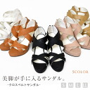 2014 cross belt sandals [NN] 太 heel thickness bottom storm acquaintance skin beauty leg casual shoes shoes sandal Lady's shoes sandals adult summer sandals high-heeled shoes resort S M L LL summer new works