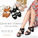 2014 cross belt sandals [Nico] 太 heel thickness bottom storm acquaintance skin beauty leg casual shoes shoes sandal Lady's shoes sandals adult summer sandals high-heeled shoes resort S M L LL summer new works