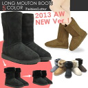 Shearling boots ミドルムートン boots リッチファームートン mouton boots (boots) booties low heel cheap % sale ladies % sale 50% sale ladies ladies 2013 aw 2013 fall winter.