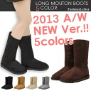 Shearling boots ロングムートン boots リッチファームートン mouton boots (boots) booties low heel cheap % sale ladies % sale 50% sale ladies ladies 2013 aw 2013 fall winter.