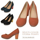 2013 by color pumps Lady's 太 heel 合皮 mode cool pumps deep-discount lady's woman 2013 latest 2013aw fall and winter who does not hurt