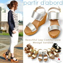 partir d ' abord (partie 5B) comfortable shoes comfort shoes women's 2015 spring summer new comfort Sandals casual made in Japan wedge sole (S M L LL) [NN] hurt the memory foam insole thick bottom