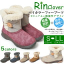 Rin Clover phosphorus clover by color fur boots side button Bailey button waterproofing boa boots Lady's water repellency mouton bootie rain boots OUTDOOR shoes shoes