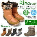 Rin Clover phosphorus clover sports nylon waterproofing fur boots bulky boa boots Lady's water repellency mouton bootie rain boots OUTDOOR shoes shoes