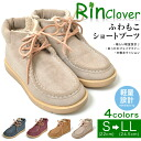 Rin Clover phosphorus clover boa bootie sneakers casual shoes fur boots boa boots Lady's mouton bootie OUTDOOR shoes shoes [CE] belonging to