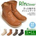 Rin Clover phosphorus clover mesh knitting boots western casual shoes shortstop medium boots Lady's engineer bootie OUTDOOR shoes shoes [CE]