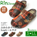 Rin Clover (phosphorus clover) sabot sandals checked pattern heel shoes slippers raising fleece button sandals Lady's shoes shoes heel 5cm boots [CE] in the fall and winter