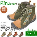 Rin Clover (phosphorus clover) race up boots sneakers canvas shoes embroidery Bohemian Tirolean Lady's shoes heel thickness bottom shortstop [CE]