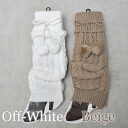 Fur sticks plonk; 48 2013 knit leg warmer summer forest girl mail order ブーツカバーブーデコブーツデコレーション レディースレディスレデイース 2013aw fall and winter