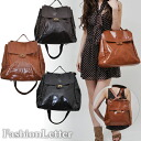 2013 ranking girl Lady's Mothers bag 2013aw fall and winter when a bag woman slant cliff Lady's bag forest girl mail order bag remains it at 3Way Boston bag flap bag 2way gym bias