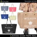 Canvaschaintort bag big size leisure bag mother bag canvas bag bag bag women's bag ladies fall 2014 commuter