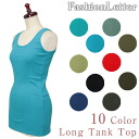 Plain tank top a-line long-length Longtan layered inner store ladies % sale half price sale ladies ladies 2013 aw 2013 fall winter.