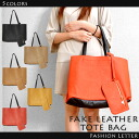 2014 big size woman celebrity-like lightweight lady's bag bag bag A4 summer with the tote bag Lady's bag fake leather tote bag bag leather tote bag attending school commuting porch