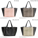 2014 big size woman lightweight lady's bag bag bag A4 winter with the tote bag Lady's bag fake leather by color python 2way leather tote bag attending school commuting porch