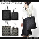 Is with party subbag A4 size, B5 size [HW] insole available; a lot of storing ♪ race four circle bag wedding ceremony party invite ceremonial occasion bag back Lady's back party bag race ribbon mail order summer clothes (summer clothing)