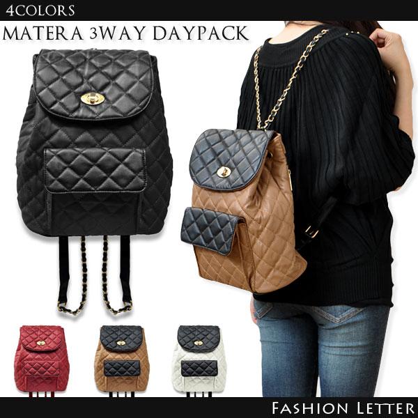 マテラ キルティング リュックサック チェーンバッグ かばん デイパック バッグ かわいい フォーマル 女性 軽量 レディースバッグカバン