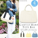 Canvass that bags ladies bags fashionable adult cute adult casual commuter school canvas fabric cloth solid half (B5 size) compact (black and white blue yellow) 2015 spring summer new women bag