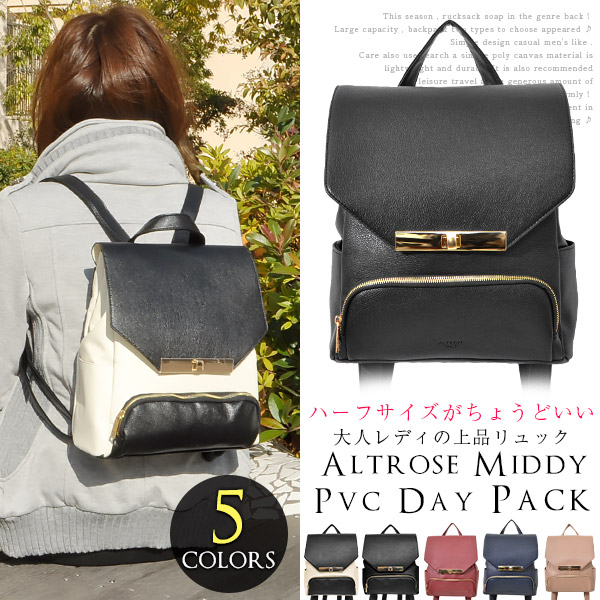 FashionLetter | Rakuten Global Market: Book Award! MIDI backpacks ...