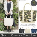 New! Tote bag Gentile that Womens ' adult cute fashionable casual ALTROSE (art rose) adult commuter school excursions to! Large (A4) canvas (camouflage White Navy Black) 2015 spring summer new women bag