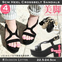 Gladiator Sandals shoes, cross berthyheelwedgsawl Sandals wedge heel thick heel casual summer Sandals legs 9 cm heel shoes summer 2015 spring summer new shoes