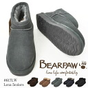 BEARPAW bearpaw Sheepskin boots mini length 617 LW Lena Lena short suede leather real leather wool Sheepskin Shearling in her shoes snow shoes mouton boots (boots) women's autumn/winter 2014 new large size celebrity favorite brand