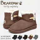 BEARPAW bearpaw Sheepskin boots toggle button CI4BT002WJonnie Johnny mini short suede leather real leather wool mouton boots (boots) women's autumn/winter 2014 new large size international celebrity favorite brand