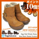The Regetta Canoe( リゲッタカヌー) 3WAY boa bootie Lady's egg heel boots CJES6109 belt boots suede product made in canoe boots silverberry insole comfort boots Japan (domestic production) S M L 4.5cm heel 2014 new work which I do not have a pain in in the fall