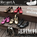 Regatta pumps ミドルウェッジ pumps 5 cm RegetA (Regetta) R35 hurt r-35 no made in Japan fall/winter 2013 women's shoes health S M L small-size and large size Middle heel pumps brand for women women's shoes walking store