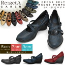 It is new work shoes in 2014 リゲッタカレン Re:getA CAREN cross Tomi Bell dollar wedge pumps & high wedge pumps product made in heel (R1956 R1976 R1996) dress pumps 5cm 7cm 9cm Japan Lady's shoes comfort four circle beauty leg summer available
