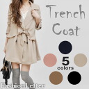 It's winter coat outerwear コートショールト trench coat trench coat Middle wrench women's autumn-winter deformation % trench coat half ladies ladies 2013 aw 2013 fall sale