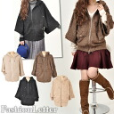 Coats outerwear coat outer coat hooded ドルマンパーカー poncho blouson poncho coat Womens women % 2013 winter new half price sale women ladies 2013 aw 2013 winter