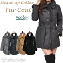 Outer coat アウタージャケットスタンドカラーフェイク wool coat ラビットファートレンチコート medium-length women's 59% off sale half price sale ladies ladies 2013 aw 2013 fall winter.