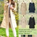 Coat outer coat ツイルト trench coat women's outerwear coat fall ジャケットト trench coat coat ladies women % sale half price sale 2013 aw 2013 fall winter.