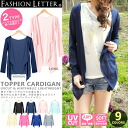 Be seen through, and a color cardigan is deep-discount in 2014 shawl air conditioner measures office pastel Lady's summer in tops cardigan cardigan UV cardigan thin topcoat gilet long sleeves washable summer