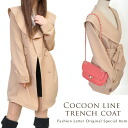 Trench coat jacket Lady's outer coat cocoon sailor collar A-line coat belt ribbon coat woman autumn clothes winter clothes