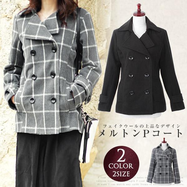FashionLetter | Rakuten Global Market: Womens fall coats outerwear ...