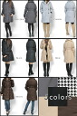 It is 2013 new work fall and winter in 2013 down coat Lady's outer down coat down jacket sponge gourd color down outer shawl collar big collar Lady's outer woman women fall and winter