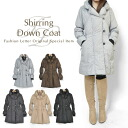 Big down coat down jacket women's outerwear down coats down jacket ヘチマカラー down outerwear shawl collar collar ladies alter ladies Womens % off sale 2013 winter new half price sale autumn/winter 2013