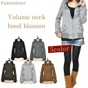 Hooded coat outerwear, military jackets volume collar 2wayブル Dzong high-necked mods coat outerwear ladies women fall clothes % off sale 2013 winter new half aw 2013 2013 winter