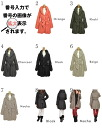 2013 outer sponge gourd color down coat batting coat down jacket batting jacket outer Lady's woman レディスレデイース 2013aw fall and winter