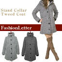 Outer coat outerwear jacket tweed coat ミックスツイードスタンド color coat medium-length long-length jacket outer mods coat ladies % sale half price sale 2013 aw 2013 fall winter.